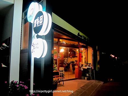 黑麥田鄉村烘焙餐廳4