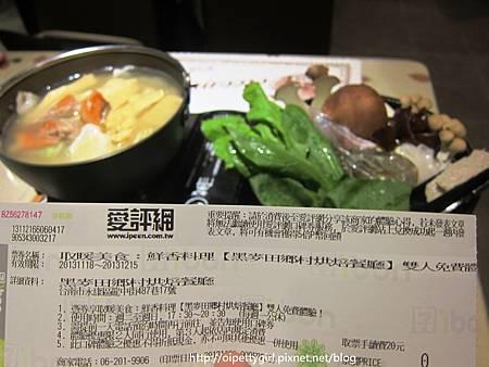 黑麥田鄉村烘焙餐廳52