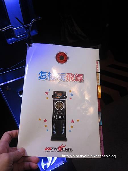 飛魚音樂餐廳4