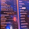 飛魚音樂餐廳12