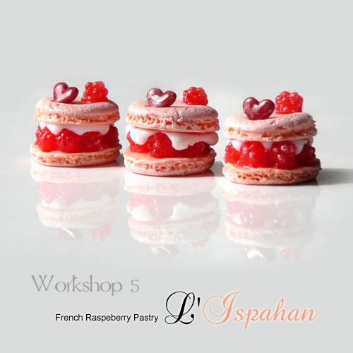 5-盆莓的經典-Ispahan.jpg