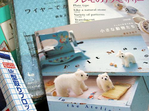 日文工具書