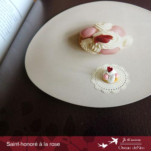 Saint-honore-a-la-rose.jpg