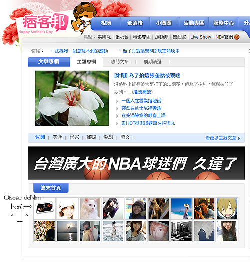 2-Pixnet-Front-Page.jpg
