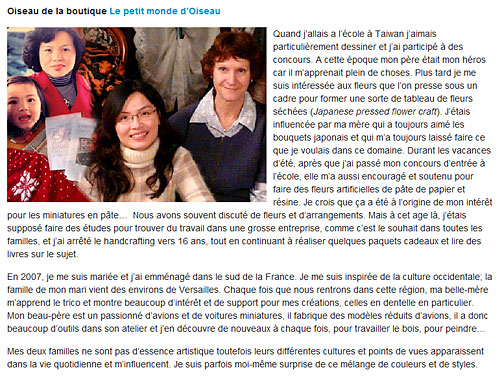 Etsy.fr-blog.jpg