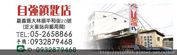 封面 店外 圖line 新新.jpg