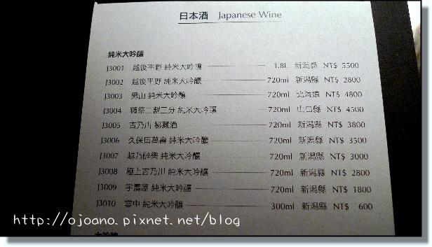 P1000670.JPG