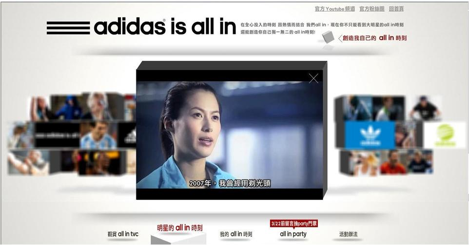 adidas is all in.jpg