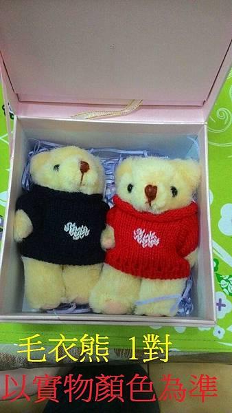 bearB.jpg