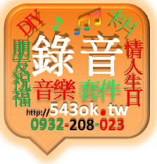 YU_宣傳圖檔.bmp