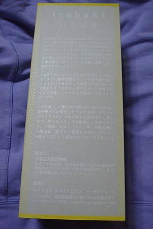 DSC03746.JPG