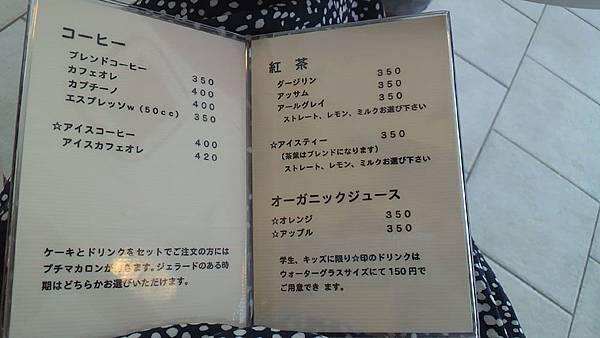 2011070315180000.JPG