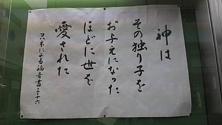 2010102411450000.JPG