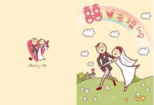 結婚喜帖_v1_100304.jpg