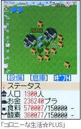 101209_1.jpg