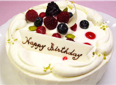 cake2008.jpg
