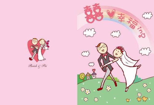 結婚喜帖_v2.jpg