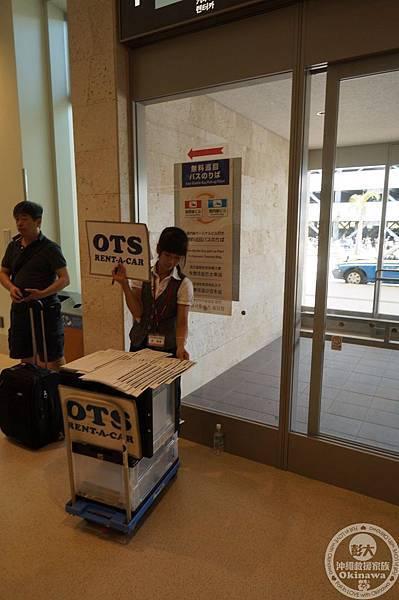 租車篇-OTS機場-領車攻略 (2).jpg