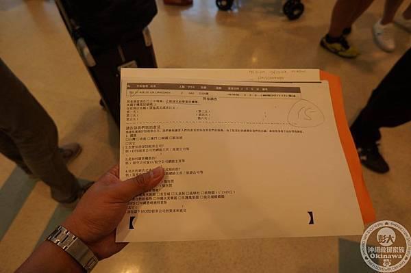 租車篇-OTS機場-領車攻略 (3).jpg