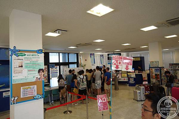 租車篇-OTS機場-領車攻略 (8).jpg