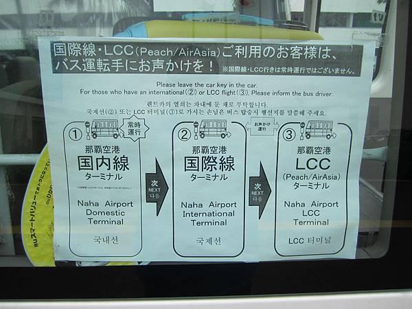 豐田租車-國際線 (4).JPG