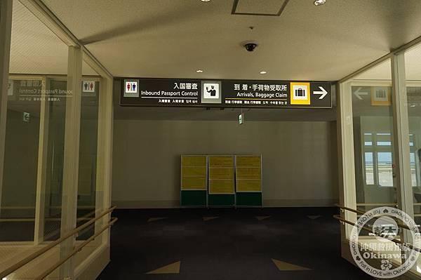 沖繩機場-入境攻略 (2).jpg