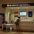 沖繩機場-入境攻略 (8).jpg
