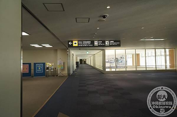 沖繩機場-入境攻略 (3).jpg