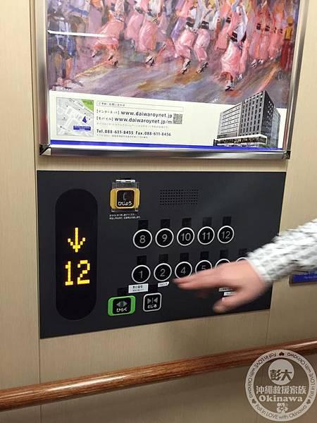 大和魯內-牧志車站(6).jpg