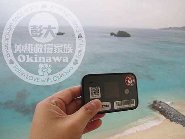 嵐-測試 (3).JPG