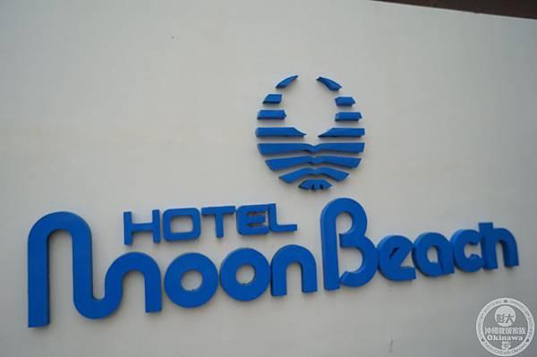 月光海灘-Moon Beach (1).JPG