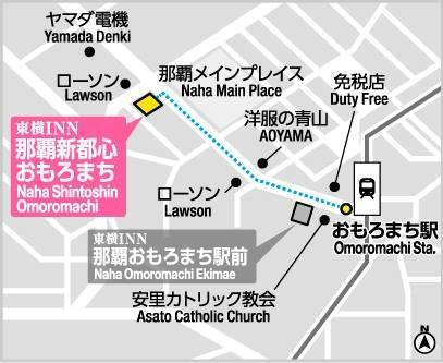 東橫INN 沖繩那霸Omoromachi站前 (8).jpg
