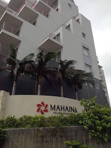 馬西納度假飯店 (1).jpg