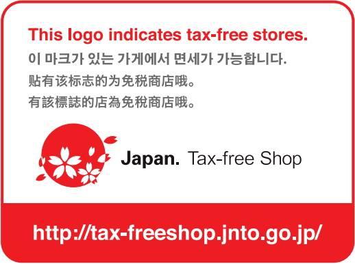 小貼士→退稅打包篇 (1).jpg