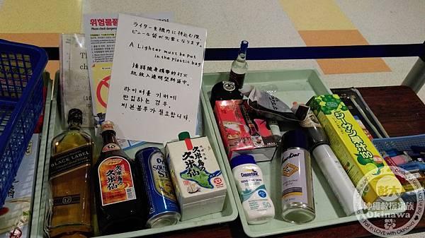 沖繩機場-離境篇 (6).jpg