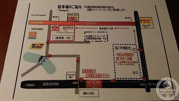 孫皇后酒店 (Sun Queen Hotel) (10).jpg