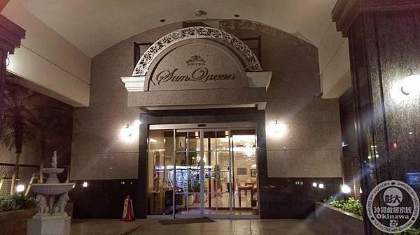 孫皇后酒店 (Sun Queen Hotel) (1).jpg