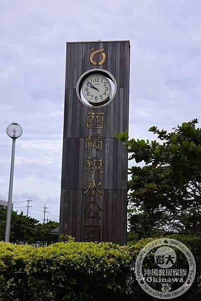 西崎親水公園 (13).jpg