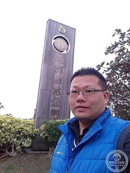 西崎親水公園 (14).jpg