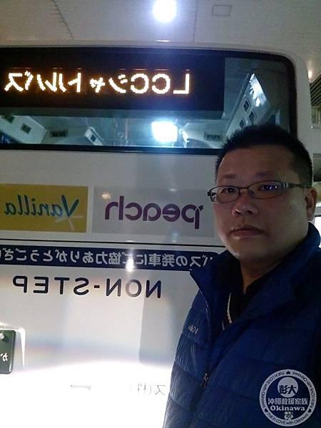 西崎公園-還車 (1).jpg