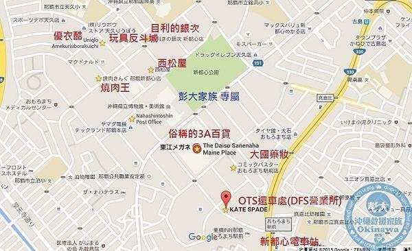 地圖-新都心-2.jpg