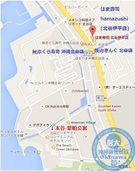 地圖-北谷町.jpg
