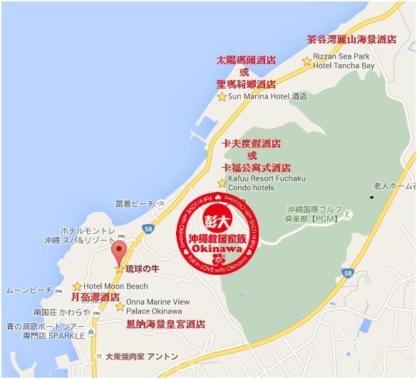地圖-恩納村.jpg