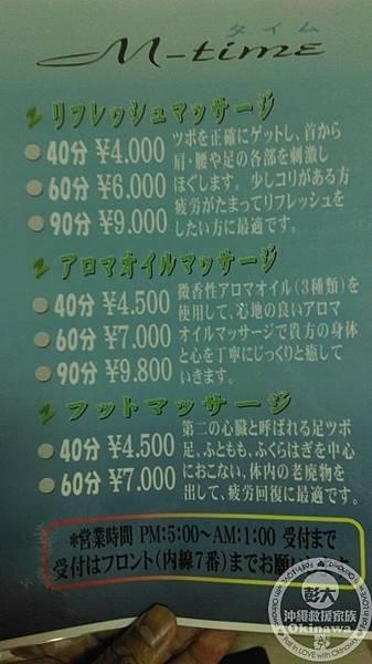 美雪海灘-Miyuki-Hamabaru (8).jpg