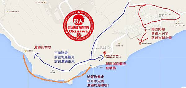 地圖-新原海灘.jpg