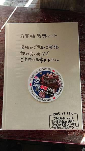 濱邊的茶屋 (60).jpg