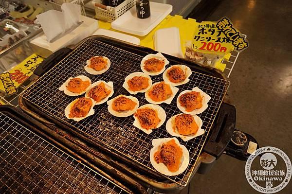 遊食來-系滿魚市場 (11).JPG