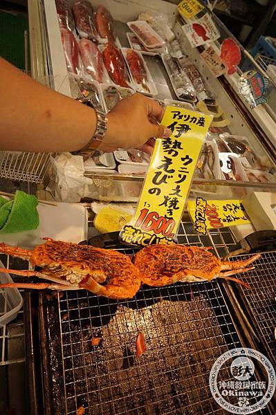 遊食來-系滿魚市場 (9).JPG
