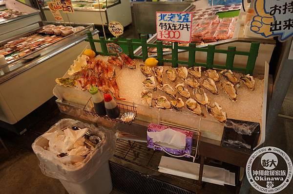 遊食來-系滿魚市場 (14).JPG