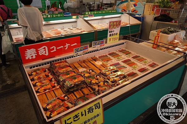 遊食來-系滿魚市場 (18).JPG
